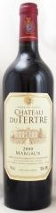 2000年 シャトー デュ テルトル(赤ワイン)