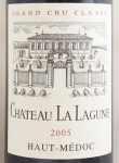 2005年 シャトー ラ ラギューヌ CHATEAU LA LAGUNE