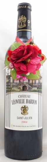 2004年 シャトー レオヴィル バルトン CHATEAU LEOVILLE BARTON