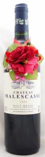 2008年 シャトー マレスカス CHATEAU MALESCASSE
