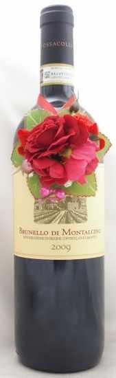 2009年 ブルネッロ ディ モンタルチーノ BRUNELLO DI MONTALCINO TENUTA DI FOSSACOLLE