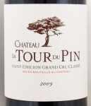 2009年 シャトー ラ トゥール デュ パン CHATEAU LA TOUR DU PIN
