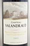 2012年 シャトー ド ヴァランドロー CHATEAU DE VALANDRAUD