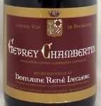 2014年 ジュヴレ シャンベルタン GEVREY CHAMBERTIN DOMAINE RENE LECLERC