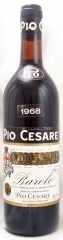 1968年 バローロ(赤ワイン)
