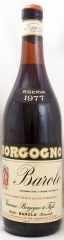 1977年 バローロ リゼルヴァ(赤ワイン)
