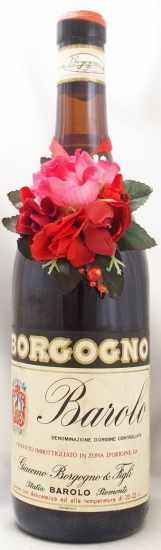 1977年 バローロ リゼルヴァ BAROLO RISERVA GIACOMO BORGOGNO