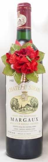 1988年 シャトー シラン CHATEAU SIRAN