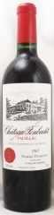 1967年 シャトー フォンバデ(赤ワイン)
