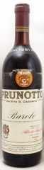 1981年 バローロ リゼルヴァ(赤ワイン)