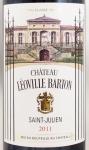 2011年 シャトー レオヴィル バルトン CHATEAU LEOVILLE BARTON