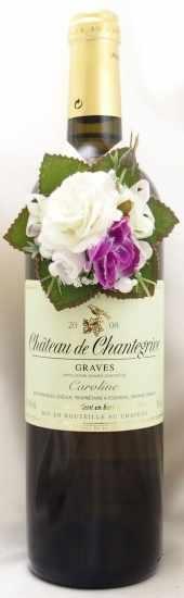 2008年 シャトー ド シャントグリーヴ キュヴェ カロリーヌ ブラン CHATEAU DE CHANTEGRIVE CUVEE CAROLINE BLANC