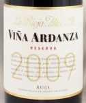 2009年 ヴィーニャ アルダンザ レセルヴァ VINA ARDANZA RESERVA LA RIOJA ALTA
