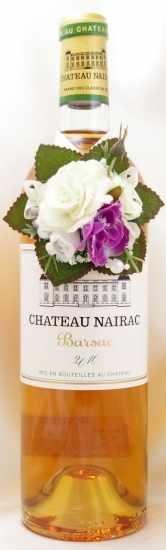 2010年 シャトー ネラック CHATEAU NAIRAC
