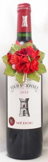 2015年 シャトー トゥール サン ボネ CHATEAU TOUR ST BONNET