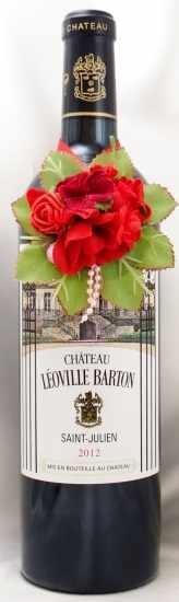 2012年 シャトー レオヴィル バルトン CHATEAU LEOVILLE BARTON