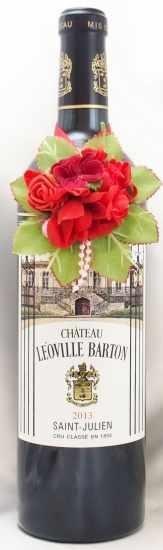 2013年 シャトー レオヴィル バルトン CHATEAU LEOVILLE BARTON