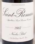 2007年 サン ロマン ブラン SAINT ROMAIN BLANC NICOLAS POTEL