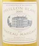 2001年 パヴィヨン ブラン デュ シャトー マルゴー PAVILLON BLANC DU CHATEAU MARGAUX CHATEAU MARGAUX