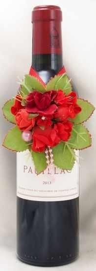 2013年 ポイヤック ド ラトゥール ハーフサイズ PAUILLAC DE LATOUR HALF SIZE CHATEAU LATOUR