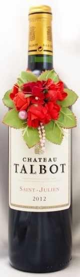 2012年 シャトー タルボ CHATEAU TALBOT