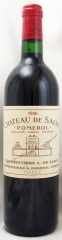 1996年 シャトー ド サル(赤ワイン)