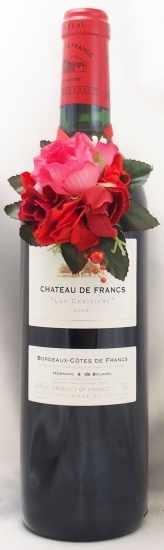 2002年 シャトー ド フラン レ セリジエール CHATEAU DE FRANCS LES CERISIERS CHATEAU DE FRANCS