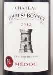 2012年 シャトー トゥール サン ボネ CHATEAU TOUR ST BONNET
