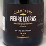 2013年 オリオール ブラン ド ノワール ミレジメ ORIOR BLANC DE NOIRS MILLESIME PIERRE LEGRAS