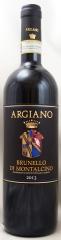 2013年 ブルネッロ ディ モンタルチーノ(赤ワイン)