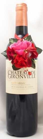 2014年 シャトー ド ジロンヴィル CHATEAU DE GIRONVILLE