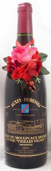 2001年 オーセイ デュレス クロ デュ ムーラン オー モワンヌ ヴィエイユ ヴィーニュ モノポール AUXEY DURESSES CLOS DU MOULIN AUX MOINES VIEILLES VIGNES MONOPOLE DOMAINE EMILE HANIQUE