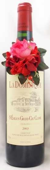 2003年 シャトー ラ ドミニク CHATEAU LA DOMINIQUE