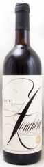 1984年 バローロ ゾンケッラ(赤ワイン)