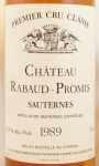 1989年 シャトー ラボー プロミ CHATEAU RABAUD PROMIS