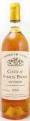1989年 シャトー ラボー プロミ(白ワイン)