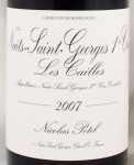 2007年 ニュイ サン ジョルジュ プルミエ クリュ レ カイユ NUITS ST GEORGES 1ER CRU LES CAILLES NICOLAS POTEL