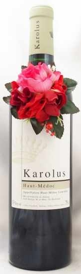 2001年 カロリュス KAROLUS CHATEAU SENEJAC