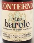 1969年 バローロ BAROLO GIACOMO CONTERNO