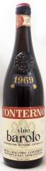 1969年 バローロ(赤ワイン)