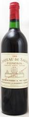 1986年 シャトー ド サル(赤ワイン)