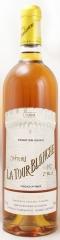 1999年 シャトー ラトゥール ブランシュ(白ワイン)