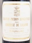 2001年 シャトー ピション ロングヴィル コンテス ド ラランド CHATEAU PICHON LONGUEVILLE COMTESSE DE LALANDE