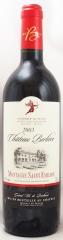 2003年 シャトー ベルリエール(赤ワイン)