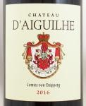 2016年 シャトー デギュイユ CHATEAU D'AIGUILHE