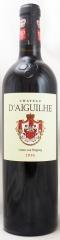 2016年 シャトー デギュイユ(赤ワイン)