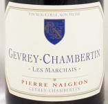 2006年 ジュヴレ シャンベルタン レ マルシェ ヴィエイユ ヴィーニュ GEVREY CHAMBERTIN LES MARCHAIS VIEILLES VIGNES PIERRE NAIGEON