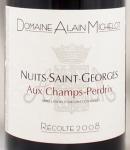 2008年 ニュイ サン ジョルジュ オー シャン ペルドリ NUITS ST GEORGES AUX CHAMPS PERDRIX DOMAINE ALAIN MICHELOT