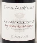 2008年 ニュイ サン ジョルジュ プルミエ クリュ レ ポレ サン ジョルジュ NUITS ST GEORGES 1ER CRU LES PORETS SAINT GEORGES DOMAINE ALAIN MICHELOT