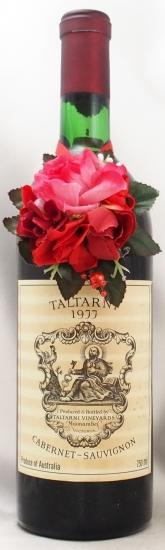 1977年 タルターニ カベルネ ソーヴィニヨン TALTARNI CABERNET SAUVIGNON TALTARNI VINEYARDS
